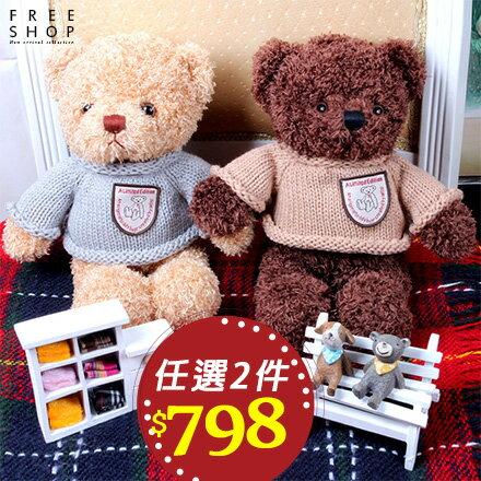熊麻吉 Free Shop【QFSDZ9192】浪漫告白求婚神器情侶情人節禮物禮品毛絨絨玩具娃娃可錄音泰迪熊