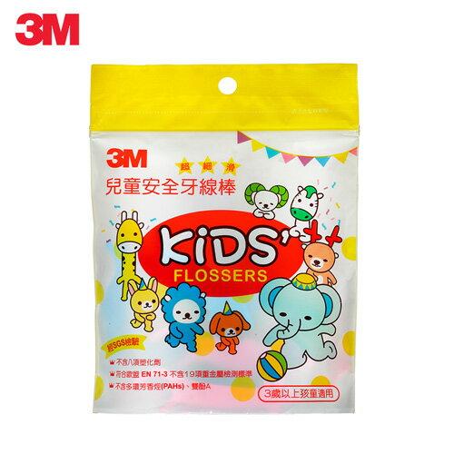 3M 超細滑兒童安全牙線棒(袋裝) - 限時優惠好康折扣