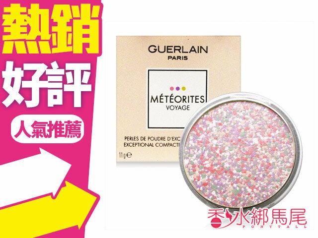◐香水綁馬尾◐ Guerlain 嬌蘭 幻彩流星蜜粉餅蕊1 8g