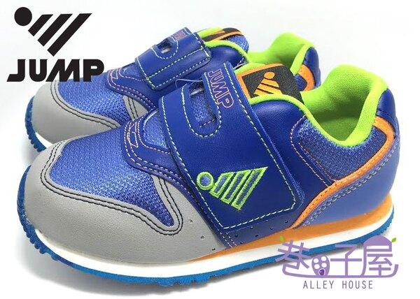 【巷子屋】JUMP 將門 男童馬卡龍超輕量復古運動慢跑鞋 [566] 寶藍 MIT台灣製造 超值價$590