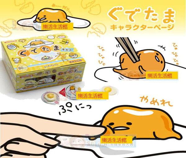 日本 丹生堂 蛋黃哥占卜巧克力 (單顆賣場)