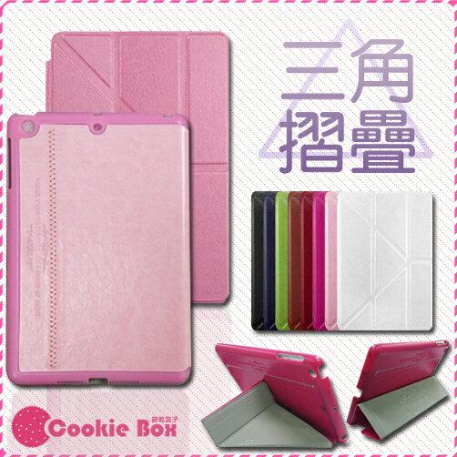 *餅乾盒子* 三角摺疊支架 平板皮套 喚醒休眠 ipad mini new ipad 2 3 4 5 air 庇護殼