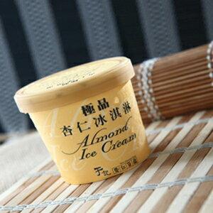 極品杏仁冰淇淋5入~ 挑戰冰淇淋的味蕾 ~ 滿口香脆杏仁果粒 濃郁不甜膩 ~ 夏天消暑 選