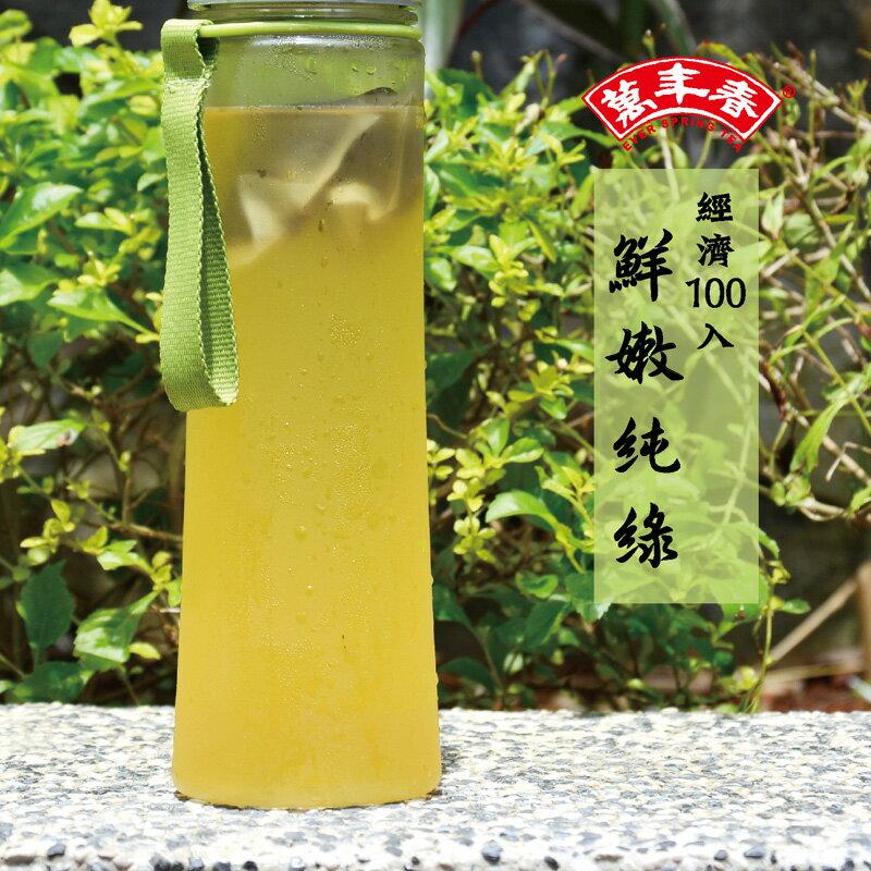 《萬年春》經濟鮮嫩綠茶茶包2g*100入/盒 - 限時優惠好康折扣