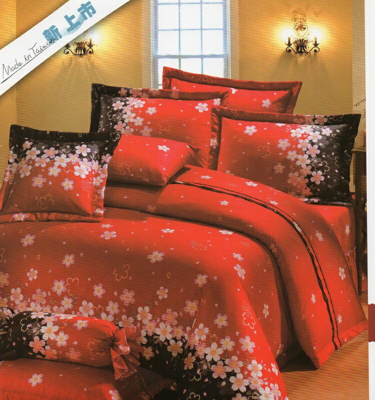 [床工坊]台製高級精梳棉 [半套}鋪棉厚床罩(包)+枕頭套(無被套) 0