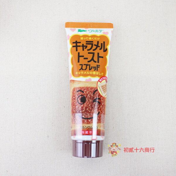 【0216零食會社】中島董焦糖醬100g