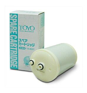 【淨水生活】TOYO 電解水機本體濾心 TA-800T 日本進口材料 台灣製造