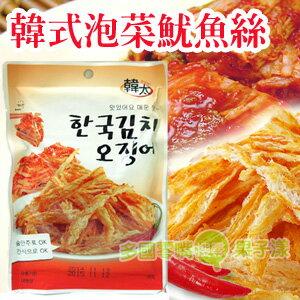 韓國進口 魷魚絲 23g[KR143] 0