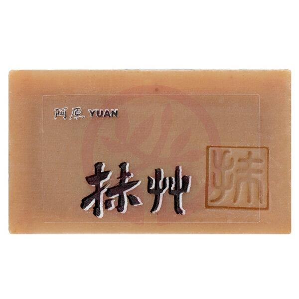 阿原肥皂 抹草皂(100g)x1