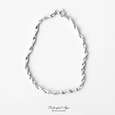 925純銀手鍊 旋轉感細螺旋紋手環 完美細緻質感 可混搭手錶或單配 柒彩年代【NPA13】迷人魅力