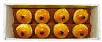 年貨大街 : 年貨伴手禮、餅乾禮盒、水果禮盒推薦到【高雄不二家】8入蛋黃酥禮盒─中秋限定