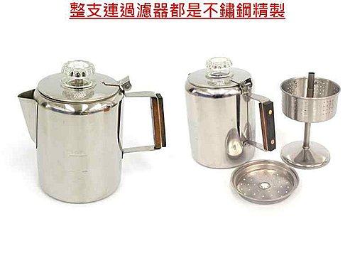 【露營趣】SUNNEX RV-ST270-6 美式不鏽鋼咖啡壺 六杯份 咖啡壺 茶壺(滴煮式)