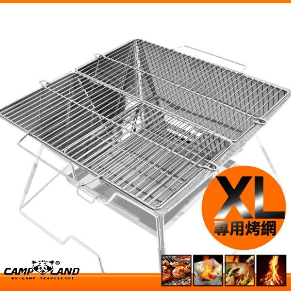 【露營趣】CAMPLAND 大金剛XL號專用烤網 304材質 ST220系列 日本焚火台 烤肉架 烤肉網 RV-ST230-4
