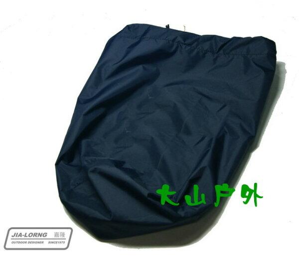 【露營趣】中和 嘉隆 羽毛衣 羽絨衣收納袋 束口袋 小物袋 打理袋 衣物袋 BG-049