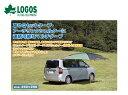 【露營趣】中和 日本 LOGOS 71808004 PENEL LINK 車邊RV帳 250X250cm 車邊帳/炊事帳/連結帳