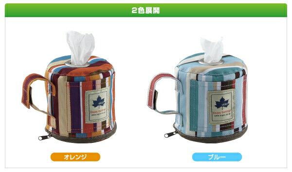 【露營趣】中和 日本 LOGOS 條紋廁紙架 衛生紙架 餐巾紙盒 面紙盒 面紙袋 橘 73189007 藍 73189008