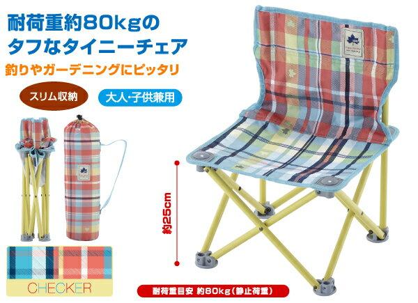 【露營趣】中和 日本 LOGOS LG73170037 愛麗絲格紋野營椅 折疊椅 休閒椅 露營椅 童軍椅 釣魚椅