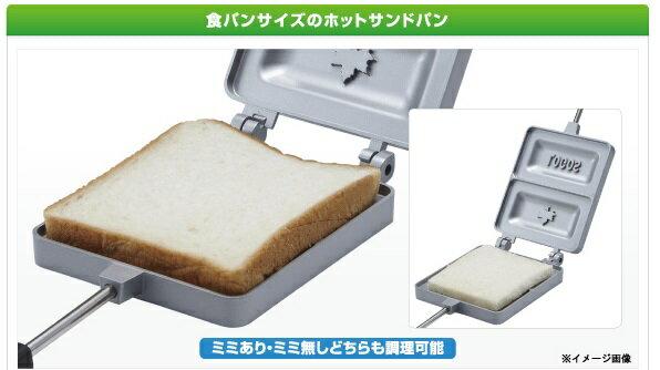 【露營趣】中和 日本 楓烙三明治烤具 烤麵包夾 烤吐司夾 鬆餅夾 LG81062239