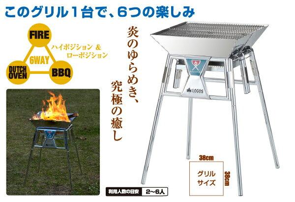 【露營趣】中和 日本 LOGOS 藍標大魔神不鏽鋼焚火台L 烤肉架 烤肉爐 營火晚會 中秋烤肉 LG81064142