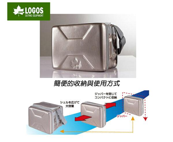【露營趣】中和 日本 LOGOS 斷熱海霸超凍箱-XL 40L軟式冰桶 軟殼冰箱 超強保冷力 LG81670090