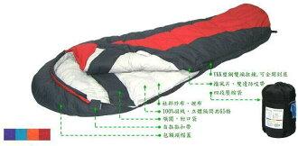 【露營趣】中和 Lirosa 吉諾佳 AS150B 保暖羽絨睡袋 澳洲遊學打工 背包客團購會員團購指定款