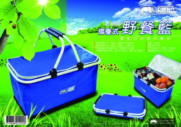 【露營趣】中和 送D型扣環 犀牛 RHINO 220 30L摺疊式野餐籃 野餐籃 保溫袋 保冷袋 保冰袋 冰桶