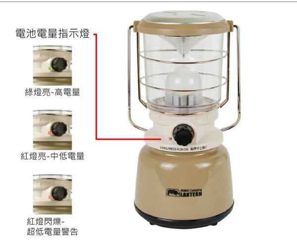 【露營趣】中和 附手電筒 犀牛 RHINO L-900 改 L-901 LED 復古大營燈 超亮1000流明 露營燈 野營燈 緊急照明