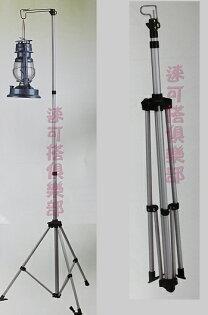 【露營趣】中和 SCOODA 速可搭 伸縮鋁管燈架 沐浴 淋浴水袋 露營燈 燈架 吊架 C-018