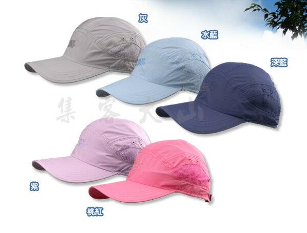 【露營趣】中和 SNOW TRAVEL 超輕吸濕排汗 抗UV帽 棒球帽 遮陽帽 排汗帽 防曬帽 休閒帽 釣魚帽 鴨舌帽 AH-15