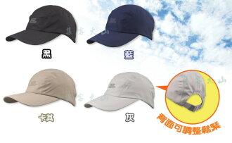 【露營趣】中和 SNOW TRAVEL 防水透氣帽 英國進口PORELLE防水布料 棒球帽 遮陽帽 休閒帽 鴨舌帽 AH-5