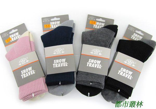 【露營趣】中和 Snow Travel 澳洲 美麗諾羊毛襪 吸濕排汗 運動襪 登山襪 休閒襪 健行襪 雪襪 AR-59