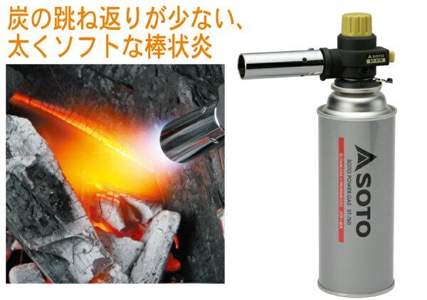 【露營趣】中和 送手電筒 日本 SOTO ST-418S 日本製電子點火 多用途卡式瓦斯噴燈 噴槍 焚火台燒炭精必備