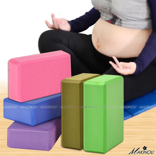 日本MAKINOU 瘦身 EVA 瑜伽|動一動環保瑜珈磚|日本牧野 孕婦放鬆 身心瑜伽 運動用品 健身 伸展瑜珈 MAKINO牧野家
