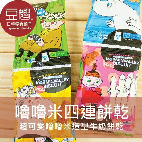 【豆嫂】日本零食 北陸製果 嚕嚕米造型 四連巧克力/牛奶餅乾