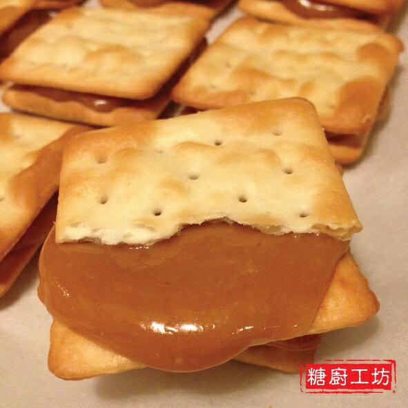 【糖廚工坊】太妃糖 牛軋餅10片裝
