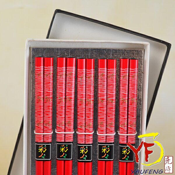 ★堯峰陶瓷★餐具系列 日本 蜻蜓和風彩繪 紅 五入盒裝筷 22.5cm 筷子