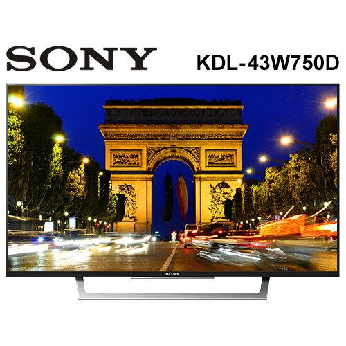 SONY 索尼 液晶電視 KDL-43W750D 43吋 Full HD Wi-Fi 240Hz 公司貨