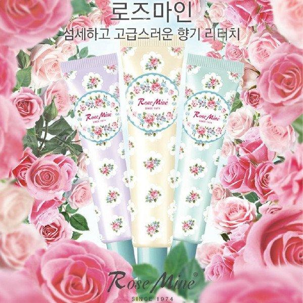 《香水樂園》韓國 EVAS Rose Mine玫瑰香水護手霜 60ML 多款供選 新款上市