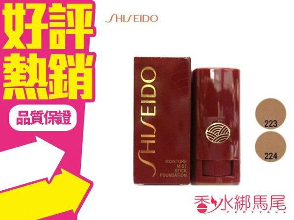 ◐香水綁馬尾◐ SHISEIDO 資生堂 夢思嬌 粉條 14g 223 亮白/224 自然 膚色 兩色可選擇