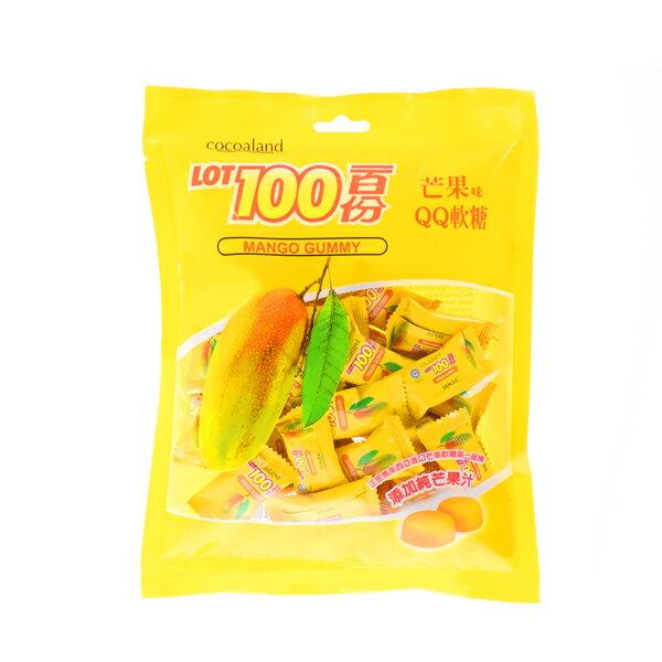 一百份芒果QQ糖230g