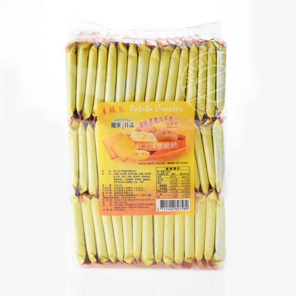 健康日誌 起司洋芋脆餅─量販包408gX8包^(箱入^) ~  好康折扣