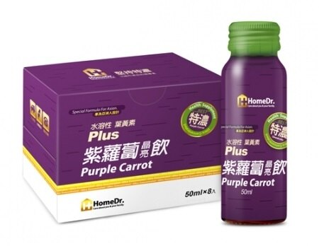 【Home Dr.】紫蘿蔔晶亮飲(50ml/瓶,8瓶/盒) - 限時優惠好康折扣