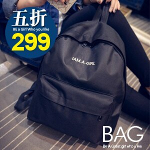 B.A.G*現貨秒發*【BT-IMG】英字閨蜜簡約後背包(現貨秒發)3色