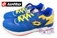 慢跑_路跑周邊商品推薦到【巷子屋】義大利第一品牌-LOTTO樂得 SIMPSONS辛普森 男款復古風運動慢跑鞋 [2806] 藍 超值價$690