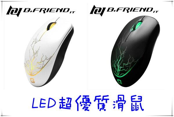 ❤含發票❤B.FRIEND ♞G mouse♞ 電競滑鼠I GMM 可搭/鍵盤滑鼠/耳機麥克風/滑鼠墊筆記型電腦一起購買