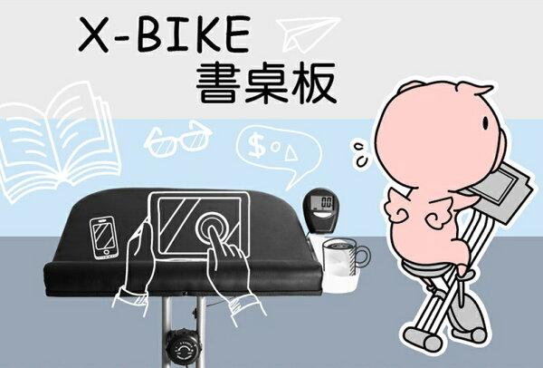X-BIKE 書桌板 (19805.19807.19808適用)