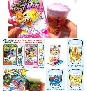 有樂町 takara tomy 寶可夢 神奇寶貝 皮卡丘 葡萄&水蜜桃 果凍飲品 類似知育果子 DIY  隨機出 經典收藏