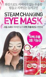 100%韓國空運 ToAnyEye多愛 蒸汽熱敷眼罩/眼膜/眼霜/眼睛睫毛造型 韓劇她很漂亮 一片入 零售專區