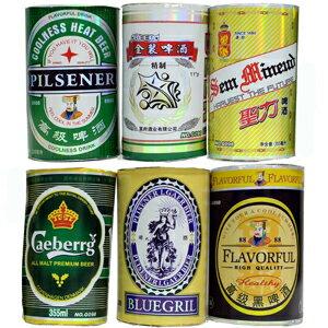 CG098  啤酒罐裝