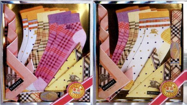 AA176  優品女套裝手巾襪